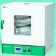 Инкубатор / Термостат Ulab UT-2045 (45 л, нагрев до 80 °C, без вентилятора)